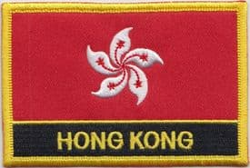China Hong Kong Region Embroidered Rectangular Patch