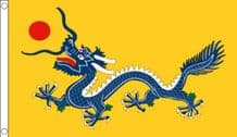 CHINESE NEW YEAR - 1st FEBRUARY 2022 (YEAR OF TIGER)