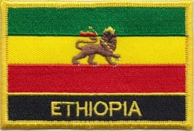 Ethiopia 1941 to 1974 Lion of Judah Embroidered Rectangular Patch