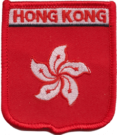 Hong Kong Region China Embroidered Patch (a222)