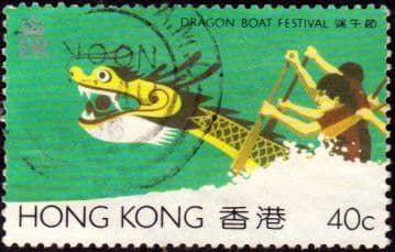 Hong Kong 1985 Dragon Boat Festival SG 488 Fine Used