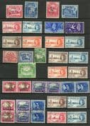 1946 King George VI Victory / Peace Complete Set Fine Used