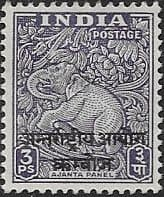 1954  International Commission in Indo-China SG  N1 Fine Used