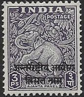 1954  International Commission in Indo-China SG  N11 Fine Mint