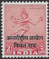 1954  International Commission in Indo-China SG  N13 Fine Mint