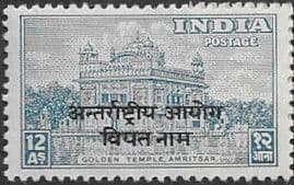 1954  International Commission in Indo-China SG  N15 Fine Mint