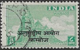 1954  International Commission in Indo-China SG  N4 Fine Used