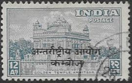 1954  International Commission in Indo-China SG  N5 Fine Used
