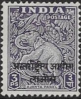 1954  International Commission in Indo-China SG  N6 Fine Used