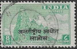 1954  International Commission in Indo-China SG  N9 Fine Used