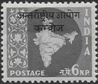 1957  International Commission in Indo-China SG  N17 Fine Mint