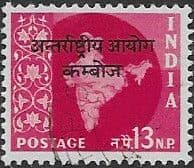 1957  International Commission in Indo-China SG  N18 Fine Used