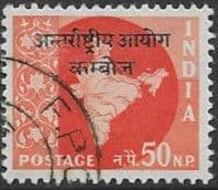 1957  International Commission in Indo-China SG  N19 Fine Used