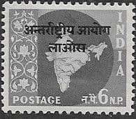 1957  International Commission in Indo-China SG  N22 Fine Mint