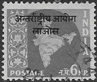 1957  International Commission in Indo-China SG  N22 Fine Used