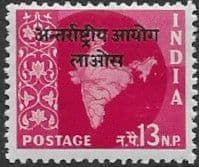 1957  International Commission in Indo-China SG  N23 Fine Mint