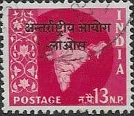 1957  International Commission in Indo-China SG  N23 Fine Used
