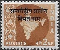 1957  International Commission in Indo-China SG  N26 Fine Mint