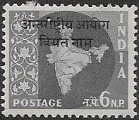 1957  International Commission in Indo-China SG  N27 Fine Mint