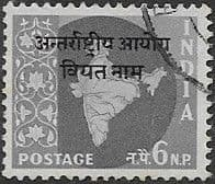 1957  International Commission in Indo-China SG  N27 Fine Used
