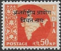 1957  International Commission in Indo-China SG  N29 Fine Mint