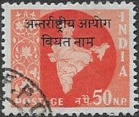 1957  International Commission in Indo-China SG  N29 Fine Used