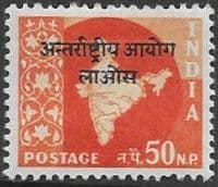1960  International Commission in Indo-China SG  N41 Fine Mint