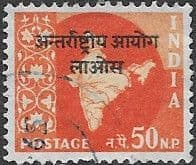 1960  International Commission in Indo-China SG  N41 Fine Used