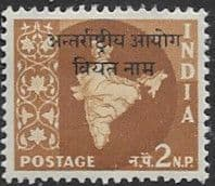 1960  International Commission in Indo-China SG  N44 Fine Mint