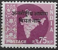 1960  International Commission in Indo-China SG  N48 Fine Mint