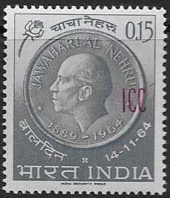 1965 International Commission in Indo-China SG  N49 Fine Mint
