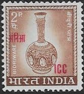1968 International Commission in Indo-China SG  N50 Fine Mint
