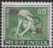 1968 International Commission in Indo-China SG  N54 Fine Mint