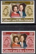 1972 Gilbert and Ellice Islands Royal Silver Wedding Set Fine Mint