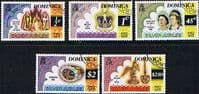 1977 Dominica Royal Silver Jubilee Set Perf 12 x 11.5 Fine Used