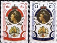 1977 Gibraltar Royal Silver Jubilee Set Fine Used