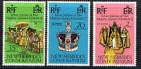 1977 New Hebrides British Royal Silver Jubilee Set Fine Mint