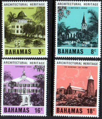 Postage Stamps Bahamas 1976 Hawksbill Turtle SG 468 Fine Used