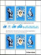 1978 Maurititus Coronation 25th Anniversary Mini Sheet Fine Mint