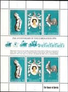 1978 New Hebrides British Coronation 25th Anniversary Mini Sheet Fine Mint