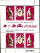 1978 Samoa Coronation 25th Anniversary Mini Sheet Fine Mint