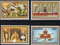 1979 Uganda Coronation 25th Anniversary Set Fine Mint