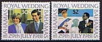 1981 Bahamas Charles and Diana Royal Wedding Set Fine Mint