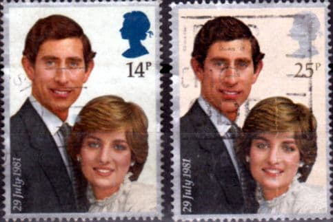 1981 Great Britain Charles and Diana Royal Wedding Set Fine Used
