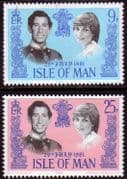 1981 Isle of Man Charles and Diana Royal Wedding Set Fine Mint