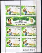 1981 Montserrat Charles and Diana Royal Wedding $3 Sheetlet Pane Fine Mint