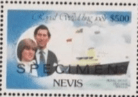 1981 Nevis Charles and Diana Royal Wedding SG 76 SPECIMEN Fine Mint