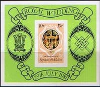 1981 Republic of Maldives Charles and Diana Royal Wedding Miniature Sheet IMPERF Fine Mint