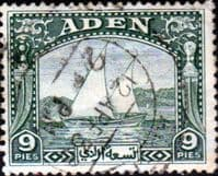 Aden 1937 SG 2 Dhow Fine Used