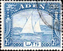 Aden 1937 SG 5 Dhow Fine Used